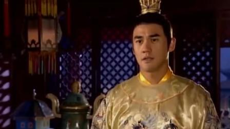 皇后进宫:皇上中了迷药,岂料和宫女结下了孽缘,竟还有了孩子!