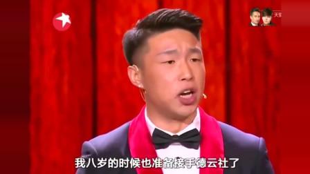 相声合集:烧饼曹鹤阳调侃郭德纲家的朋友圈,最后连于谦也说上了