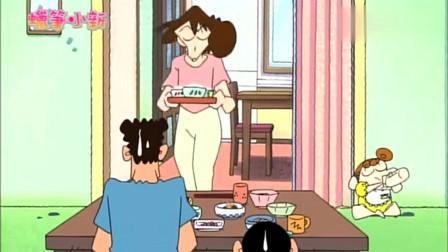 蜡笔小新:小新和广志抱怨中午又吃剩饭,美伢发怒了,剩饭也得吃!