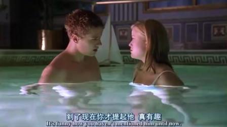 总裁和灰姑娘在自家别墅泳池里游泳,泳池四下无人,方便两人热吻