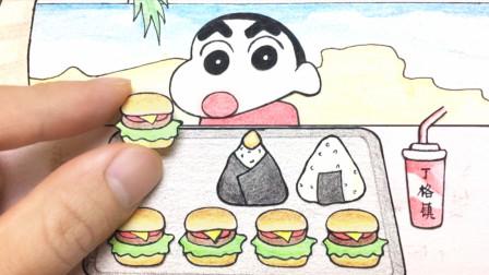 蜡笔小新青椒吃多了,给他吃汉堡,吃完五个