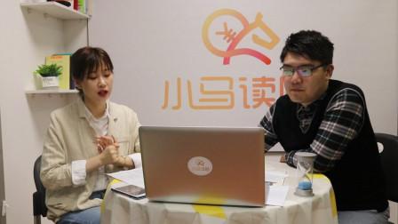 爱财集团旗下米庄理财清盘,投资人该怎么办?