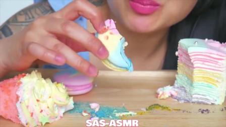 试吃彩色马克龙和千层蛋糕,大口大口吃的真过瘾啊