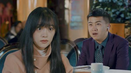 """陈翔六点半:这""""妈宝男""""能被骂上热搜,女孩表示老娘不嫁了!"""