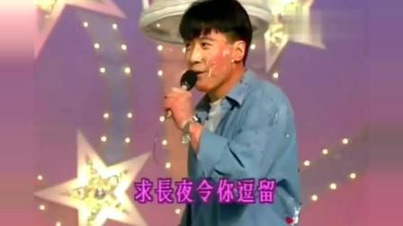 香港综艺:黎明唱歌被恶搞,衣服 脸上全是蛋糕奶油!