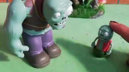 僵尸去幼儿园接小鬼放学,结果没接到,你知道为什么吗?