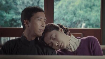 谷阿莫:家人被绑架得绝症,他决定放下宗师名号,陪老婆走完最后一程《叶问3》