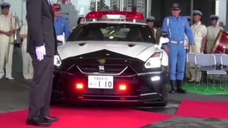 日本有史以来最高端的警车,警笛声让人发麻