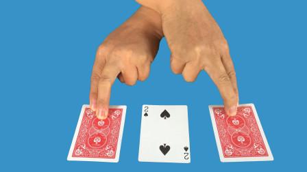 街头小骗局:猜3张纸牌,为什么你总是猜不中?背后的机关在这