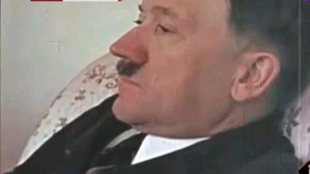 希特勒在自杀前,将自己后事安顿妥当,却在这几天一直挂念这个人
