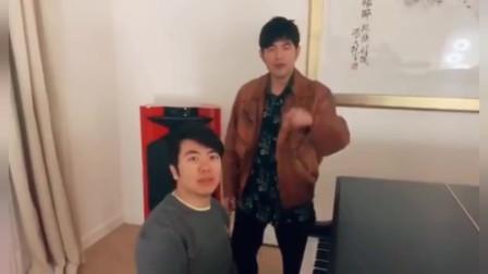 周杰伦教郎朗弹钢琴,朗朗:很久没有人在我面前这么嚣张了