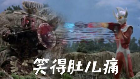四川方言:泰罗奥特曼大战日本阎王,最后靠乾坤大挪移反败为胜!