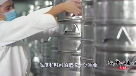 老广纯手工制作的广式叉烧包,油润而不腻让人胃口大开