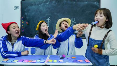 老师蹭吃,学生故意捏出黏土雪糕,老师吃完肚子疼