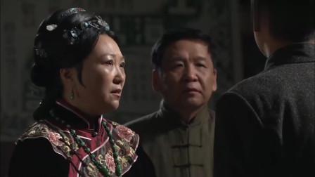 富滇风云:李福私底下去主考机关把亲儿子的名额换给邓天泽