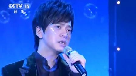 李健演唱《传奇》唱得好生动,静静聆听!