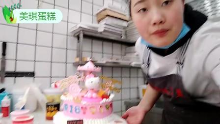 我定做旋转木马生日蛋糕,颜色搭配很漂亮,儿子看见了特别喜欢!