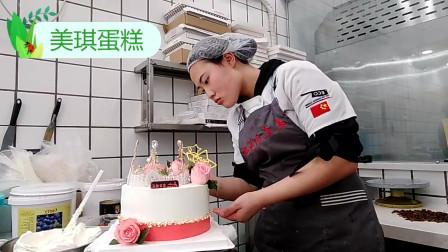 我为老婆生日定做,皇冠蛋糕粉色佳人 ,老婆看到了特别的开心!