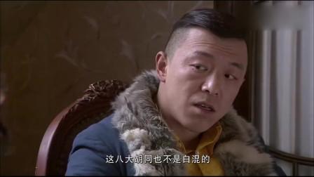 """火线三兄弟:美女快钻到别人怀里了,黄渤吃了醋,真是""""醋坛子"""""""