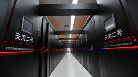 历时10年耗资500亿,打造国产芯片配装超算,打破国外技术封锁
