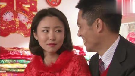 翠兰的爱情:哥哥大婚亲妹有意使绊子,没想最后哥哥竟当面感谢她