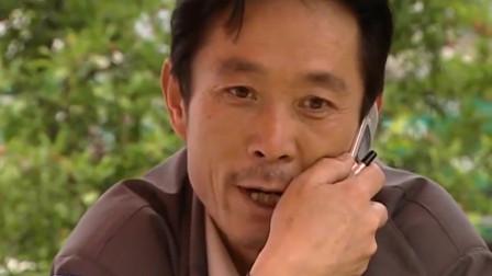 铁骨芳心:重要疑逃跑,毫无头绪,谁料一通电话让兴奋