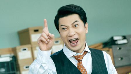 王启年变身精英律师何赛!田雨真是一枚高演技小可爱