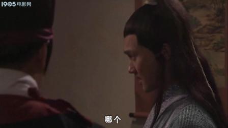 武侠:极乐楼富丽堂皇,陆小凤查出幕后老板,大伙一脸不可置信