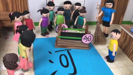 一道奥数题,全班只有臭蛋一个人的答案不同,老师课堂模拟过河
