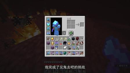 我的世界第三季228:迪哥挖了100多颗黑曜石,建成23乘23的大门