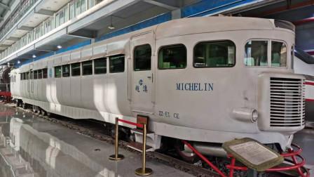 你见过开行在铁路上的米其林汽车吗?我也是第一次见,在云南铁路博物馆就有一辆,感兴趣可以来看看