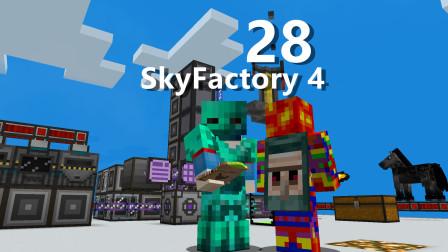 鸡转生成人类了?【悠然小天】我的世界天空工厂4EP.28