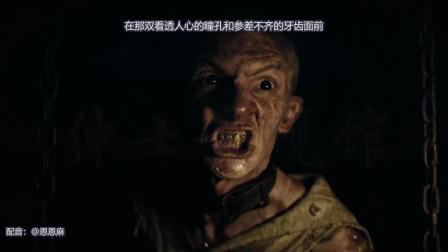《驱魔人》02:被恶魔附身的人,肚子里都有一条虫