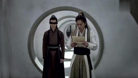 范闲看到老娘留的信,原来她并不是穿越,而范闲竟是实验品