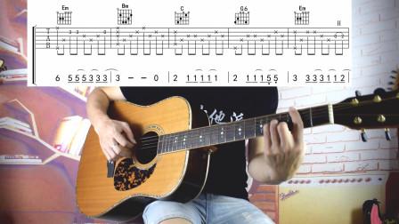 朴树最为经典的《那些花儿》吉他教学,用旋律来编尾奏真好听