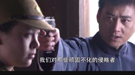 鬼子的女特工战争失败后不肯投降,死在中国心上人枪下~