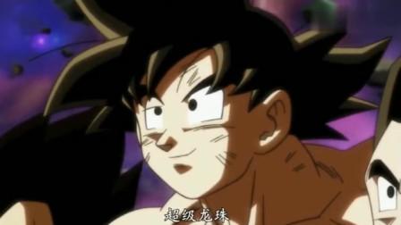 龙珠:超级龙珠召唤的超级神龙,地位不比全王低,两个全王见了,都得起立