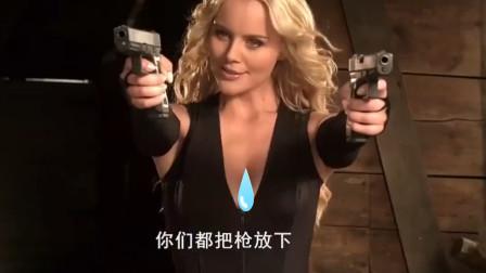 金发女郎手持双枪,一身黑色性感装扮!