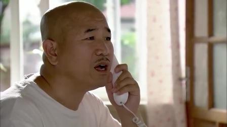 刘能打电话给赵四:我想骂你几句,赵四:我还想踢你两脚呢!