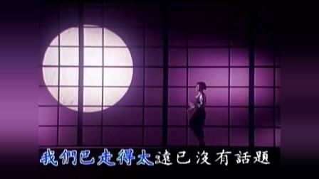 你看你看月亮的脸KTV_孟庭苇_董氏专业下载推荐