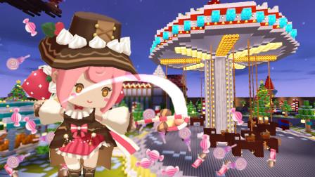 迷你世界0.40.5版本内容简介 可爱的糖果女皇来了