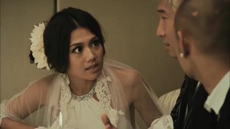 新郎兄弟抓住新娘把柄,居然威胁新娘,要新娘介绍嫩模