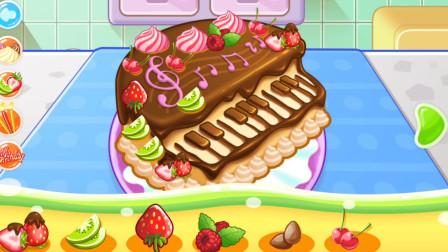 巧克力蛋糕 儿童甜品制作 水果蛋糕