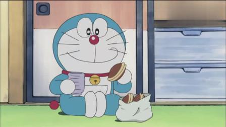 还有一个哆啦A梦不喜欢铜锣烧,因为铜锣烧是咸的,茶是甜的