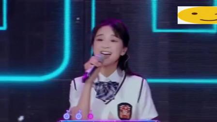 嗨唱转起来:美少女歌手魏晖倪现场演唱《恋人未满》征服全场