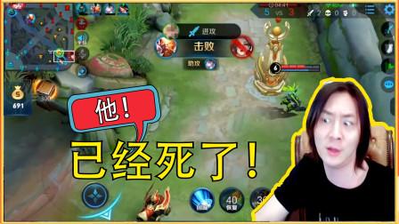 张大仙:不带闪现的孙尚香我这个英雄说让他死他就得死!