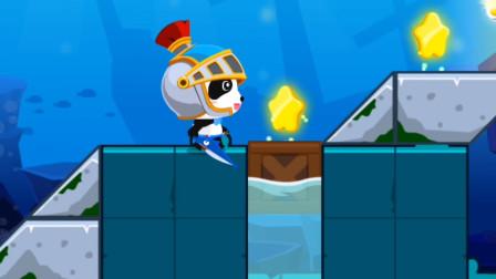 奇妙逻辑冒险 骑士奇奇闯关 遇到水坑用箱子铺路