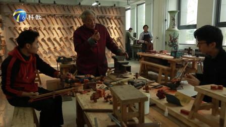 老木匠职业大学的第一堂课