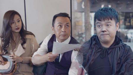 陈翔六点半:他想陷害自己的对头,却因此给他买车买房娶女神!