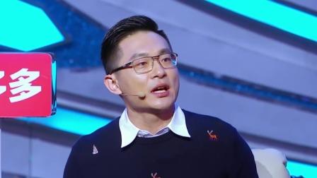 """姜振宇从学术角度分析""""爱情"""",证明房子的重要性 非诚勿扰 20191221"""
